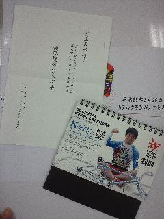 TS3S0003.jpg