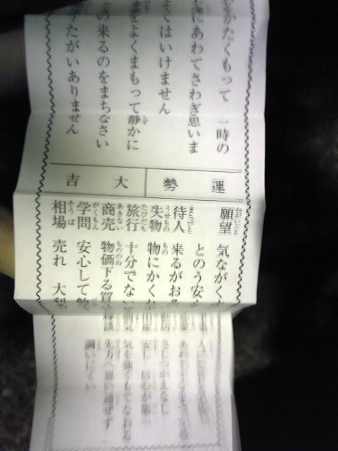 SH370232.jpg