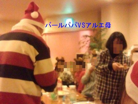 2_20111219220954.jpg