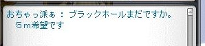 Maple111001_120604.jpg