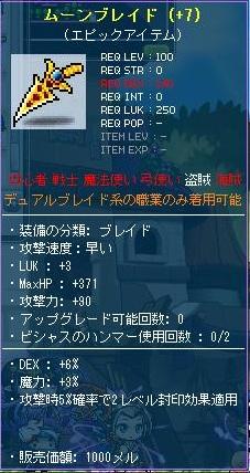 Maple111010_013421.jpg