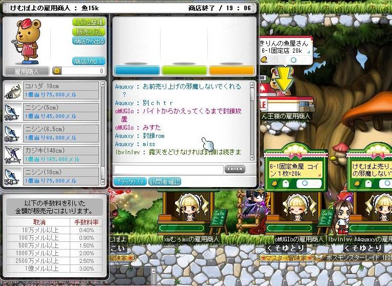 Maple111014_193111147.jpg