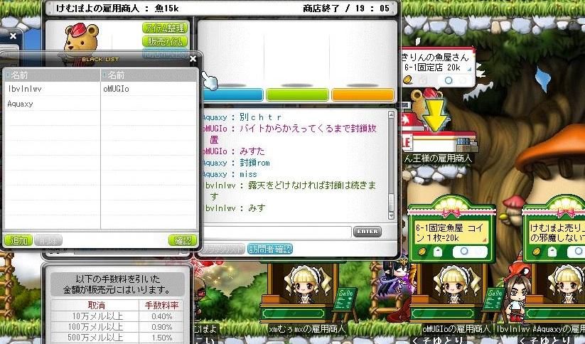 Maple111014_19324112.jpg