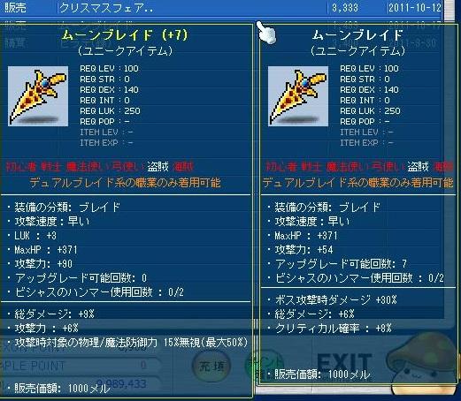 Maple111017_012744.jpg