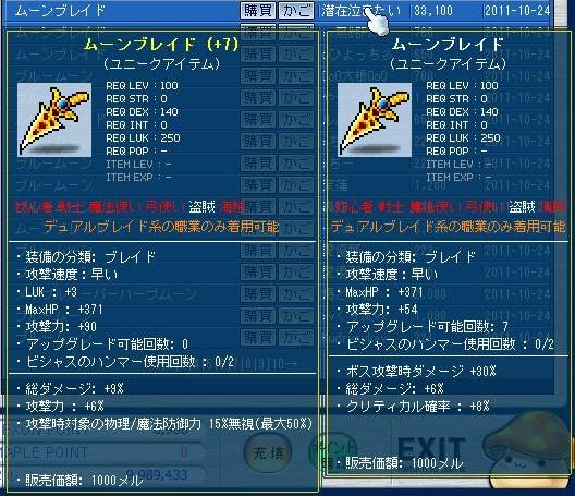 Maple111017_013808.jpg