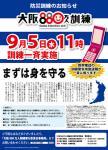 20120904-00000021-minkei-000-1-view.jpg