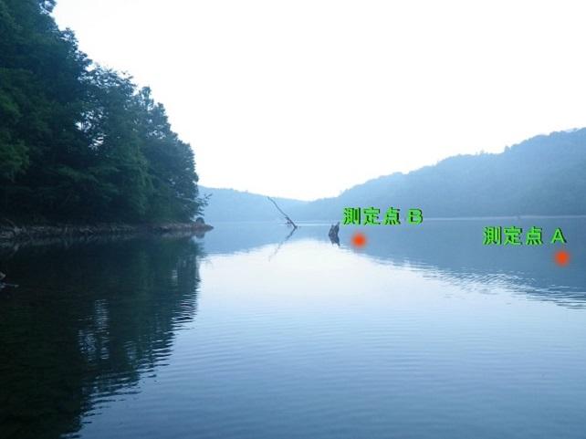 IMGP3720.jpg
