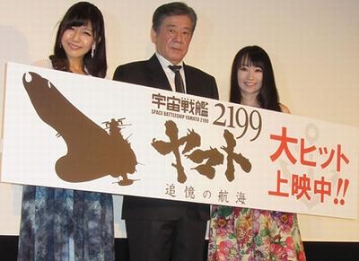 yamato_20141019170005002.jpg