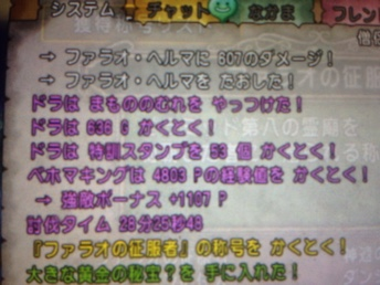 fc2blog_201411070209038d6.jpg