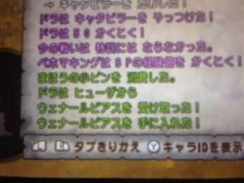 fc2blog_201411090405474a2.jpg