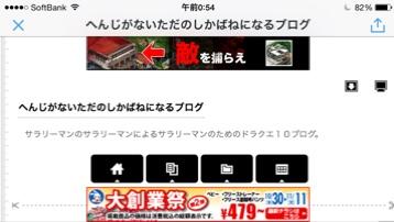 fc2blog_20141111011442521.jpg