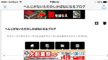fc2blog_20141111012744dd5.jpg