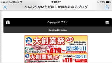fc2blog_201411110148011e8.jpg