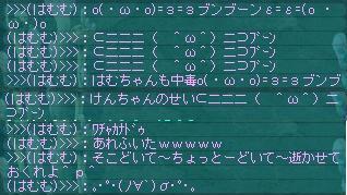 ⊂二二二( ^ω^)二⊃ブーン