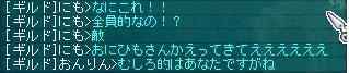 5_20110515154430.jpg
