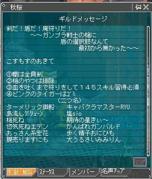 6_20110515154431.jpg