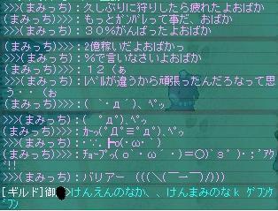 VSおまみ ラウンド2