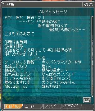 7_20110515154431.jpg