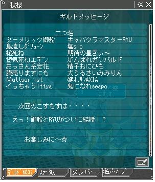 8_20110515154432.jpg