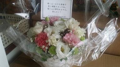 福たんへのお花2