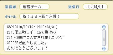 2010y04m05d_214136909.jpg