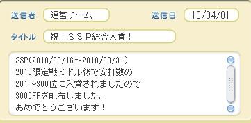 2010y04m05d_214146252.jpg