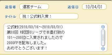 2010y04m05d_214154694.jpg
