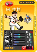 player_04043_1_b.jpg