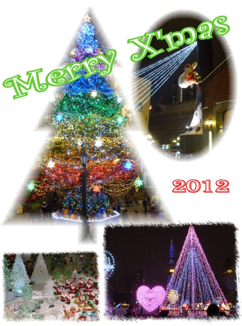 20121224.jpg