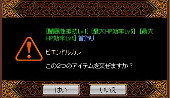 異次元レシピ00