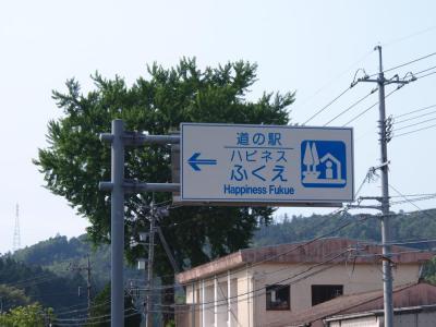 2011_0609山口キャンカーの旅0087_convert_20111025212724