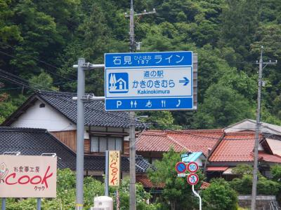 2011_0609山口キャンカーの旅0181_convert_20111025220739