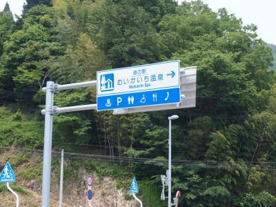 2011_0609山口キャンカーの旅0188_convert_20111025221437