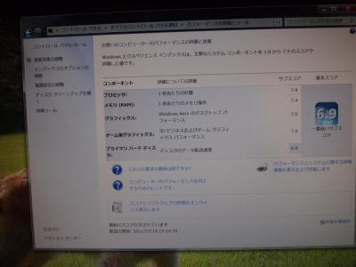 P9183635_convert_20110927192243.jpg