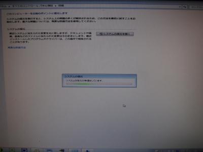P9203642_convert_20110927193309.jpg