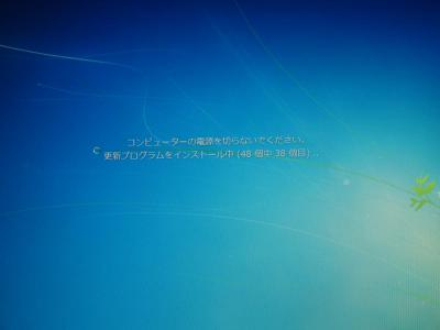 P9273697_convert_20110927193440.jpg