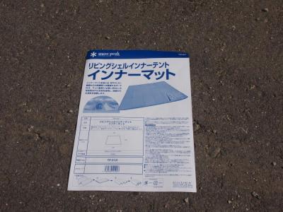 PA253859_convert_20111025133034.jpg