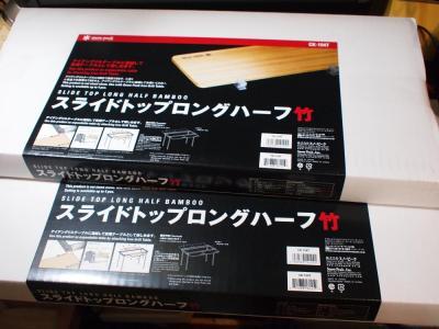 PC014046_convert_20111203001929.jpg