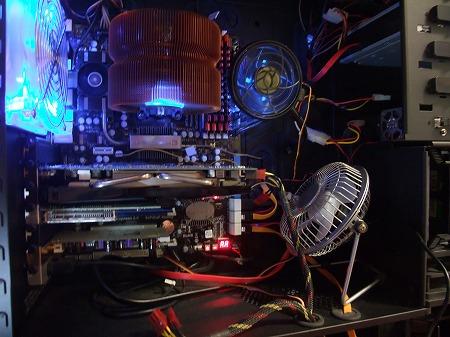 DSCF3531.jpg