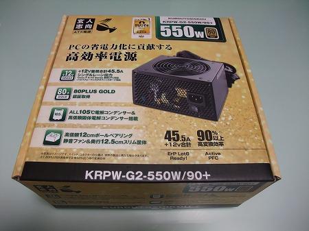 DSCF3540.jpg