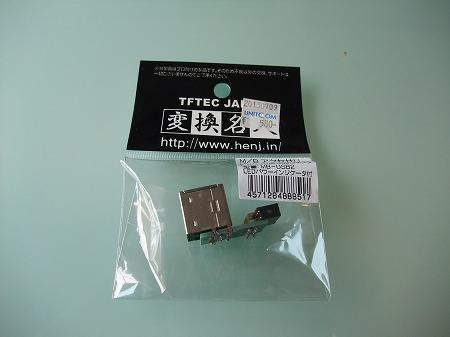 DSCF3581.jpg
