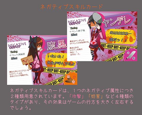 宣伝m001