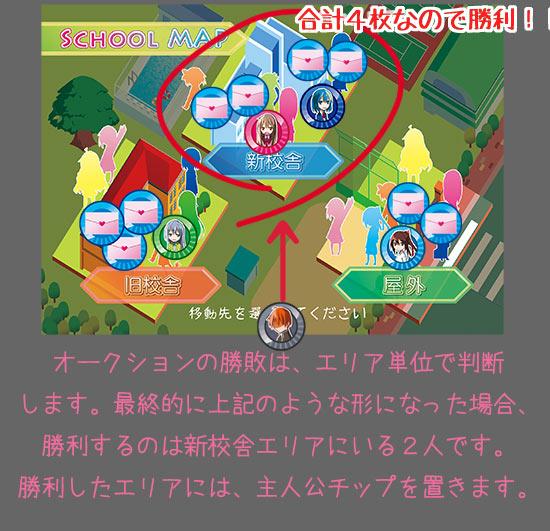 メモリーズ宣伝7