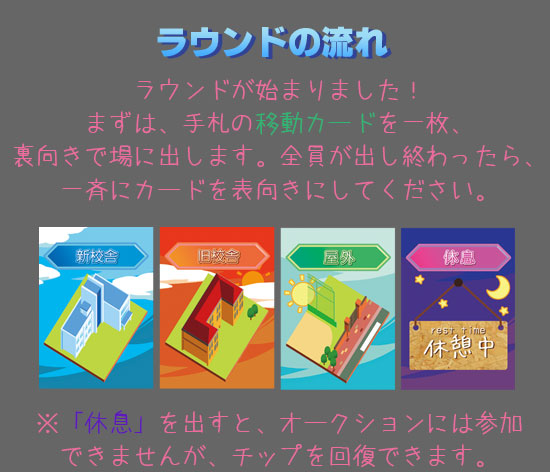 メモリーズ宣伝4