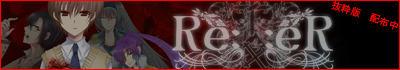 Re: banner