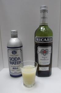 Ricard_5521.jpg