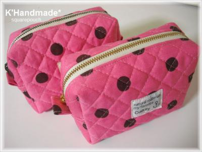 130119_2squarepouch.jpg