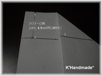 130328minibosuton-katagami4.jpg