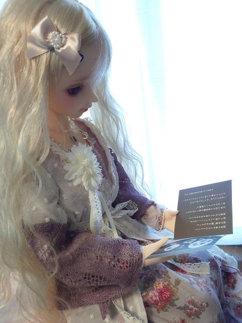 バレンタイン(2012)4