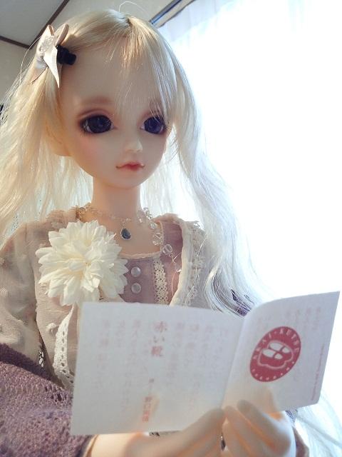 バレンタイン(2012)7